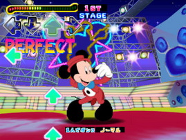 Dance Dance Revolution - Disney Dancing Museum