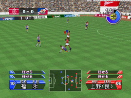 J.League Tactics Soccer